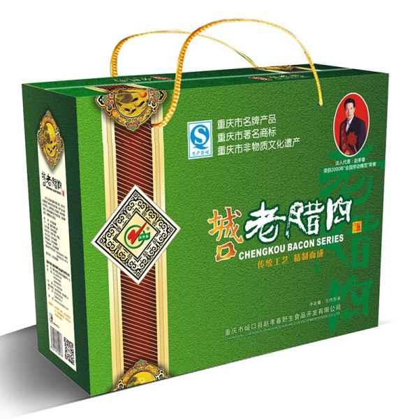 重庆城口老腊肉|老腊肉批发商|城口老腊肉报价