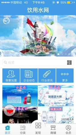 广东无污染水源交易平台