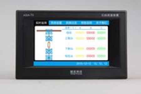 五寸无线测温装置价格