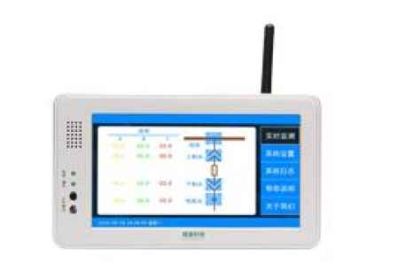 7寸无线测温装置厂家