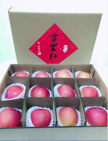 雪里红苹果供应