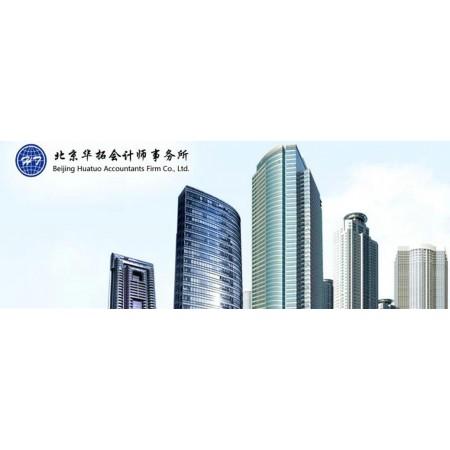 北京会计培训公司