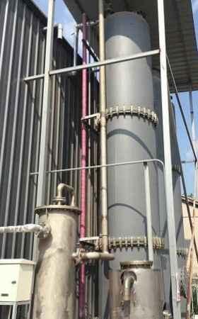 臭氧催化氧化装置公司