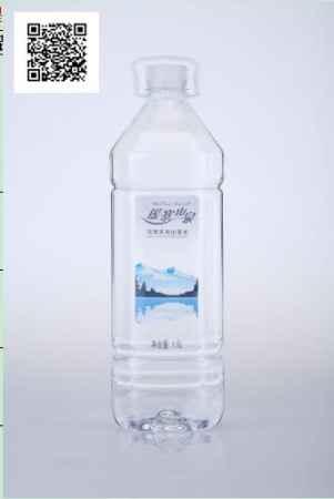 优质山泉水APP
