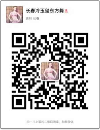 杭州肚皮舞专业培训服务