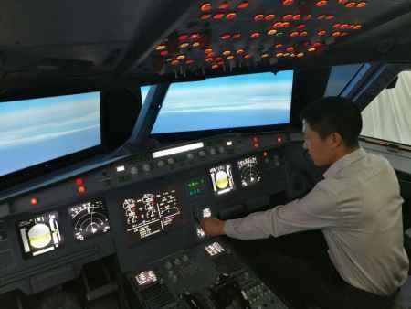 航空医科旅游管理专业