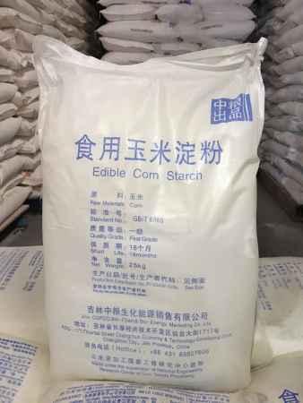 广东玉米淀粉厂家