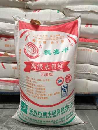 广州哪里批发面粉