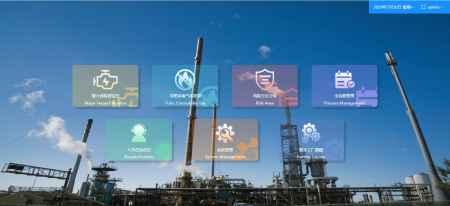 化工安全信息平台公司