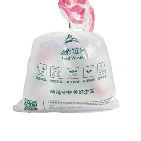 潍坊可降解分类抽绳垃圾袋批发