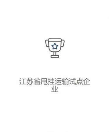 江苏苏州铁路运输价格