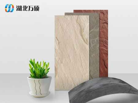 贵州柔性石材系列销售
