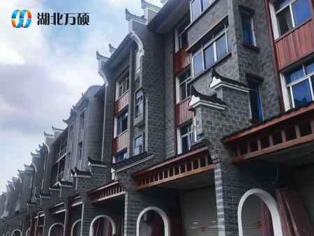 贵州柔性古城砖