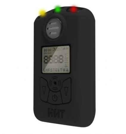 便携式有毒气体检测仪—HN2100