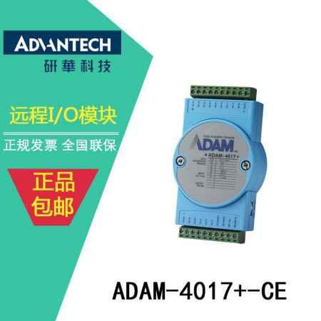 研华ADAM模块数据采集