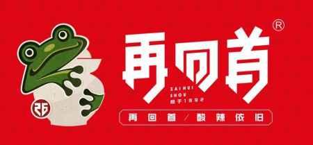宁波餐饮加盟求推荐