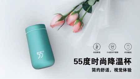 广东红帕55度降温杯M1价格